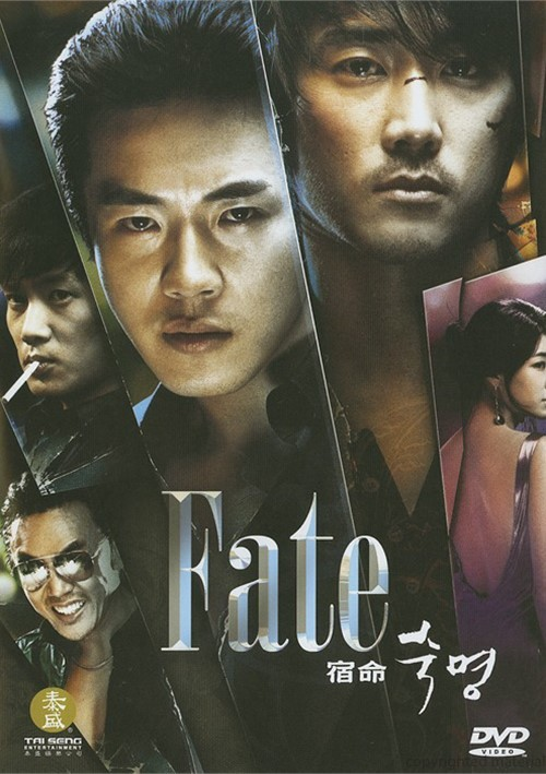 Fate Movie