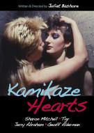 Kamikaze Hearts Movie
