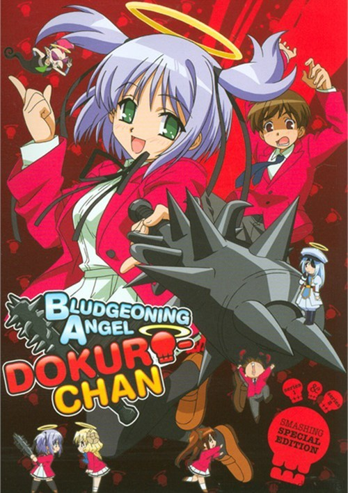 Bludgeoning Angel Dokuro-Chan: Special Edition Movie