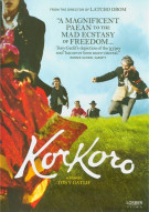 Korkoro Movie