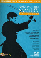 Sonny Chiba: Samurai Collection Movie