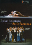 Bodas De Sangre, Suite Flamenca Movie