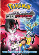 Pokemon The Movie: Diancie And The Cocoon Of Destruction Movie