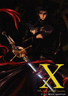 X: Complete Series - Classic 2 Movie