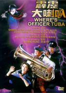 Wheres Officer Tuba? Movie
