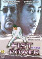 Fist Power Movie