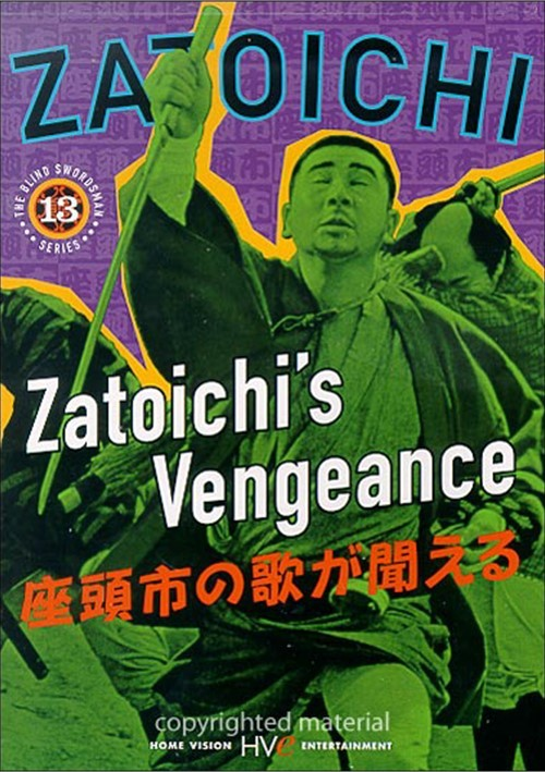 Zatoichi: Blind Swordsman 13 - Zatoichis Vengeance Movie