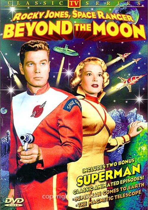 Rocky Jones, Space Ranger: Beyond The Moon Movie