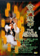 Miracle Fighters, The Movie