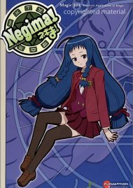 Negima! - Magic 301: Practical Application of Magic Movie