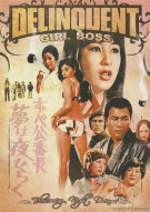 Delinquent Girl Boss: Blossoming Night Dreams Movie