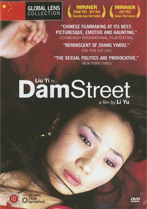 Dam Street Movie