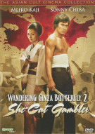 Wandering Ginza Butterfly 2: She-Cat Gambler Movie