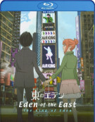 Eden of the East: The King of Eden Blu-ray