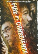 Fire Of Conscience Movie