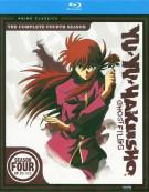 Yu Yu Hakusho: Ghost Files - The Complete Fourth Season Blu-ray