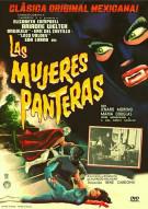 Mujeres Panteras, Las Movie