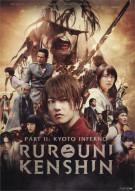 Rurouni Kenshin Part II: Kyoto Inferno  Movie