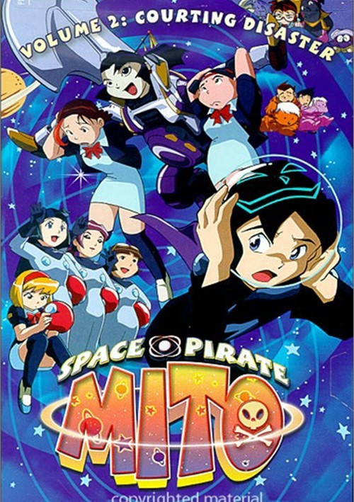 Space Pirate Mito 2:  Courting Disaster Movie