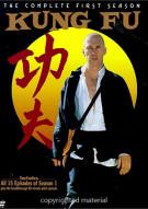 Kung Fu: The Complete Seasons 1-3 Movie