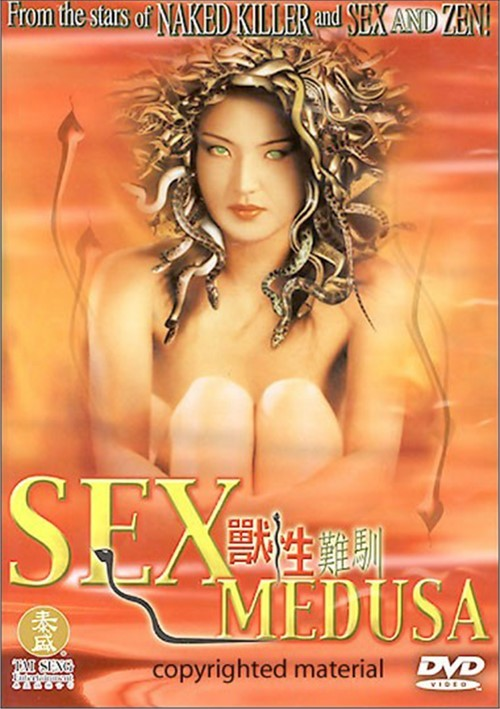 Sex Medusa Movie