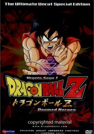 Dragon Ball Z: Vegeta Saga 1 - Doomed Heroes (Uncut) Movie