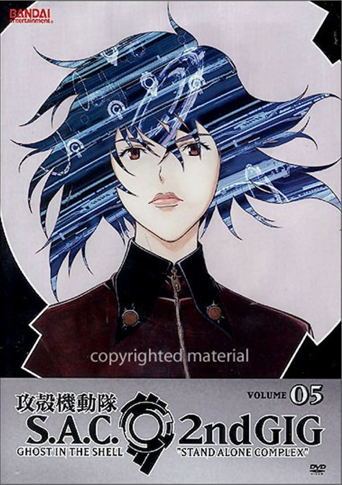 Ghost In The Shell: S.A.C. 2nd Gig Volume 5 Movie