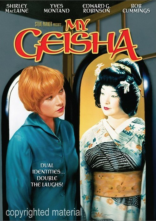 My Geisha Movie