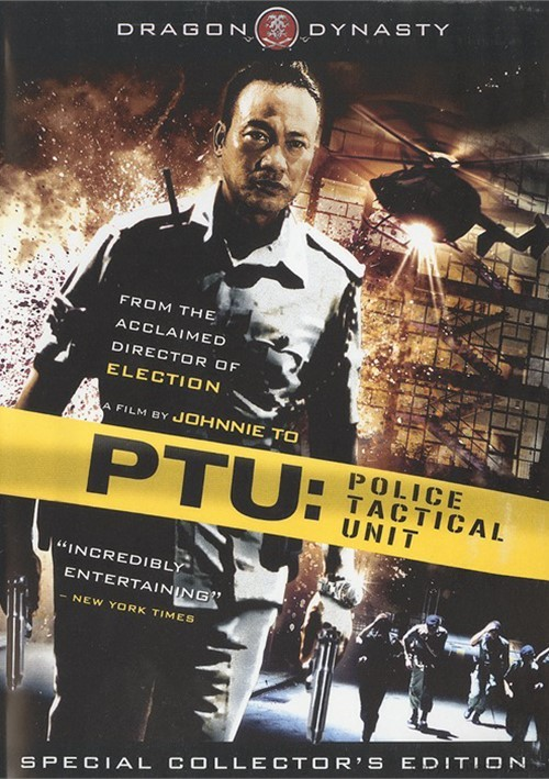PTU: Police Tactical Unit - Special Collectors Edition Movie