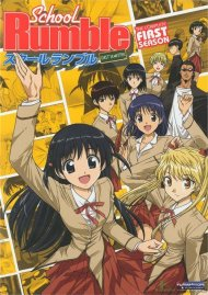 School Rumble: The Complete First Season Movie