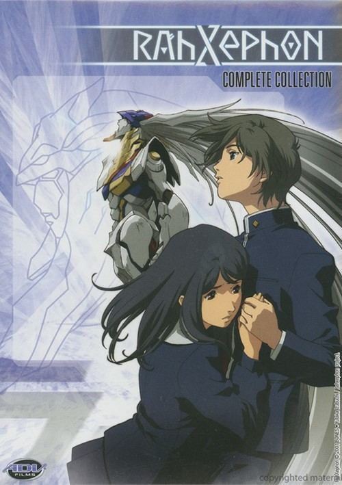 Rahxephon: Complete Collection (Re-Packaged) Movie