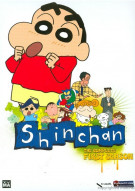 Shin Chan: The Complete First Season Movie