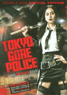 Tokyo Gore Police 1.5 Movie