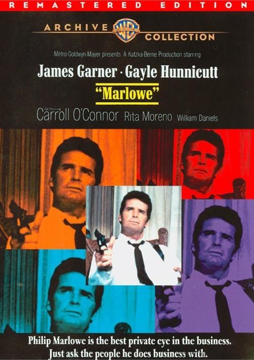 marlowe dvd 1969 dvd empire