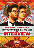 Interview, The  (DVD + UltraViolet) Movie