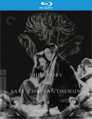 The Story Of The Last Chrysanthemum (Blu-Ray) Blu-ray