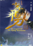 Legend Of The Flying Swordsman, The Movie