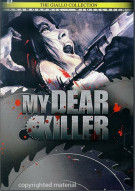 My Dear Killer Movie