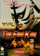 Foul King Movie