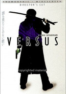 Versus: Directors Cut Movie