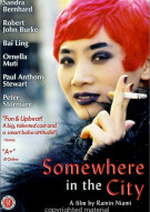 Somewhere In The City Movie
