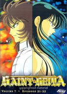 Saint Seiya: Volume 7 Movie