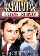 Manhattan Love Song (Alpha) Movie