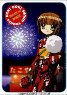 Doki Doki School Hours: 1st Hour (with Art Box) Movie