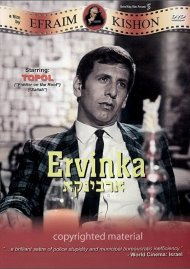 Ervinka Movie
