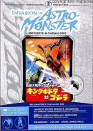 Invasion Of Astro-Monster Movie