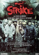 Strike Movie