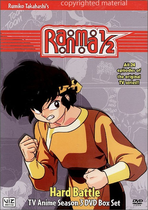 Ranma 1/2: Season 3 - Hard Battle 2007 Edition Movie