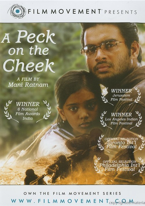 Peck On The Cheek, A Movie