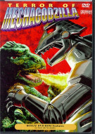 Terror Of Mechagodzilla Movie